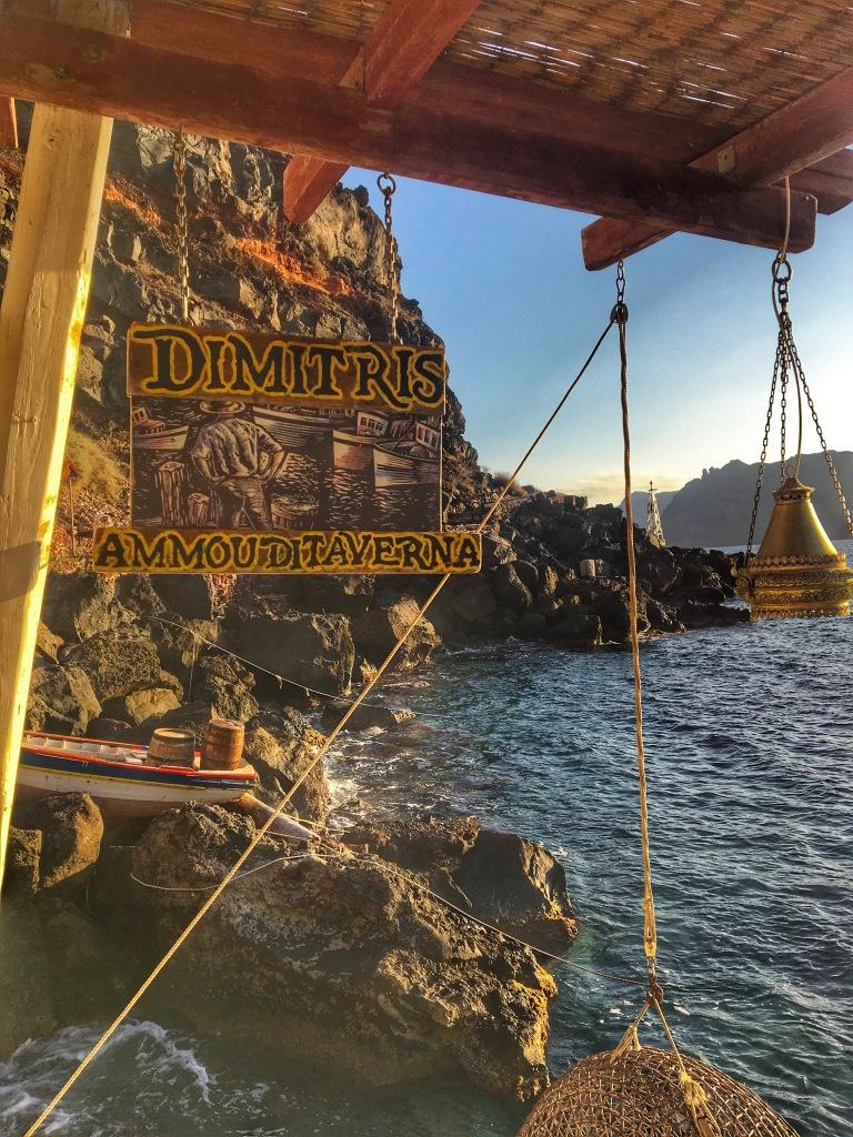 Dimitri's Ammoudi Bay